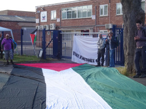 Sheffield PSC banner outside Elbit